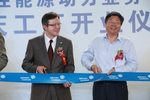 Kenneth Yeng (Johnson Controls), Qin Min (Fuling District government representative)