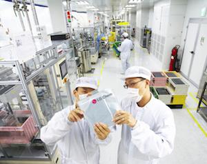 LG Chem plant in Ochang, South Korea