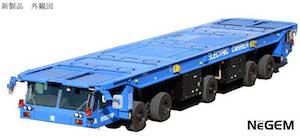 NeGEM electric carrier