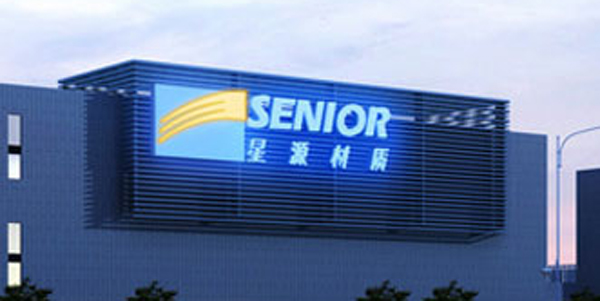 Shenzhen Senior Technology licenses LG Chem SRS Li-ion battery separator technology