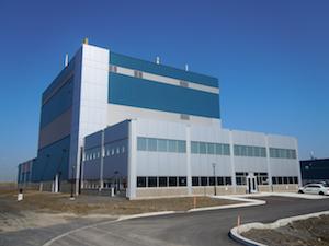 Clariant facility in Quebec, Canada