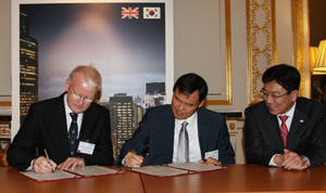 The Memorandum of Understanding signed at Imperial College London