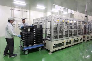 Panasonic battery production