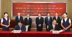 Samsung SDi and ABB signs MoU to develop Li-ion microgrids