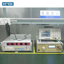 China introduces Li-ion safety tests